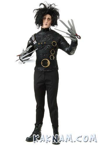 Эдвард руки ножницы костюм