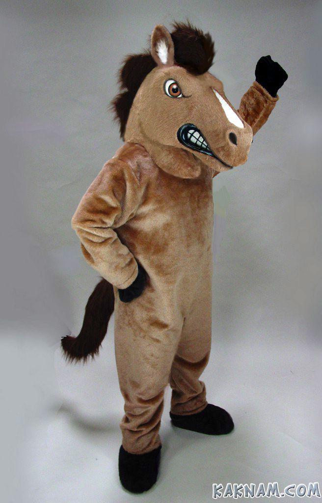 Костюмы для лошадей на новый год