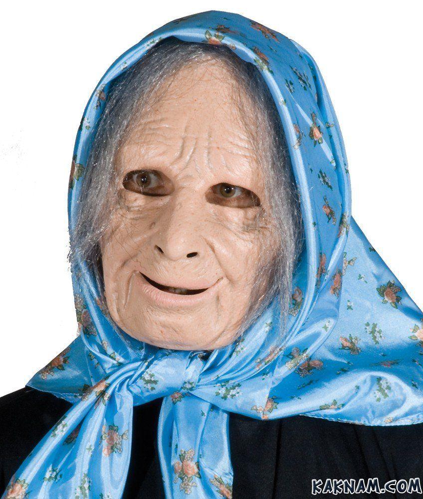 Фото портал бабушка дает 5 фотография