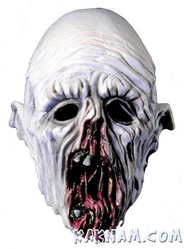 Как сделать ужасный маску