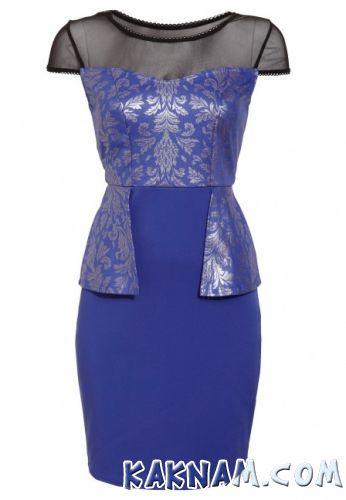 Фото синего платья с баской